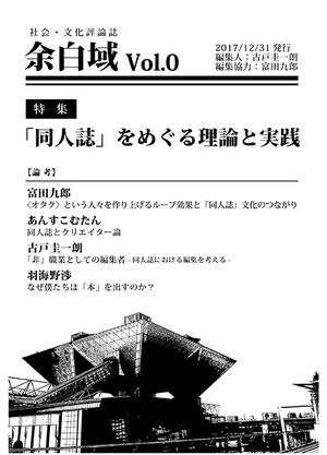 Yohakuiki_hyoshi_3